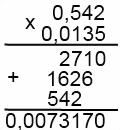 пример умножения десятичных дробей